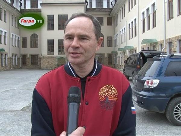 В Гагре прошел мастер класс с трехкратным олимпийским чемпионом Дмитрием Белозерчевым