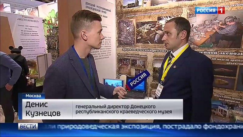 Вести Москва Роботы технологии инновации каким должен стать музей будущего