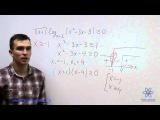 ЕГЭ по математике 2014.  Как решать С3. Урок 5. Неравенство с модулем