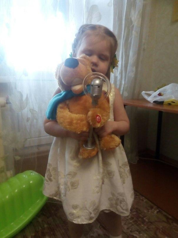 Ирина Блохина   Ярославль