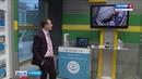 Ростелеком предлагает новую услугу домашнего видеонаблюдения