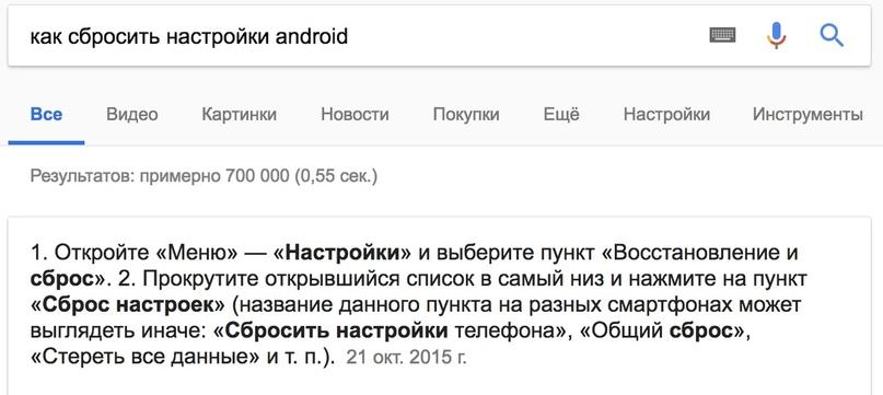 Поисковая система Google1
