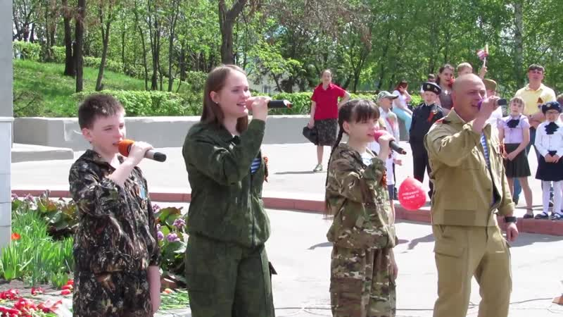 Студия Сармат. День Победы. г. Кузнецк. 9 мая 2018г