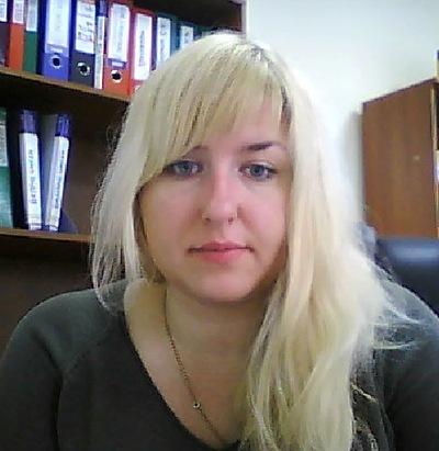 Марина Чапская, 29 марта 1983, Борисполь, id10810636