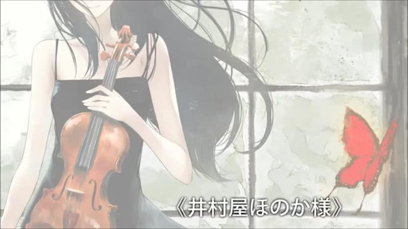 Cast Comment Imuraya Honoka (Michiru)