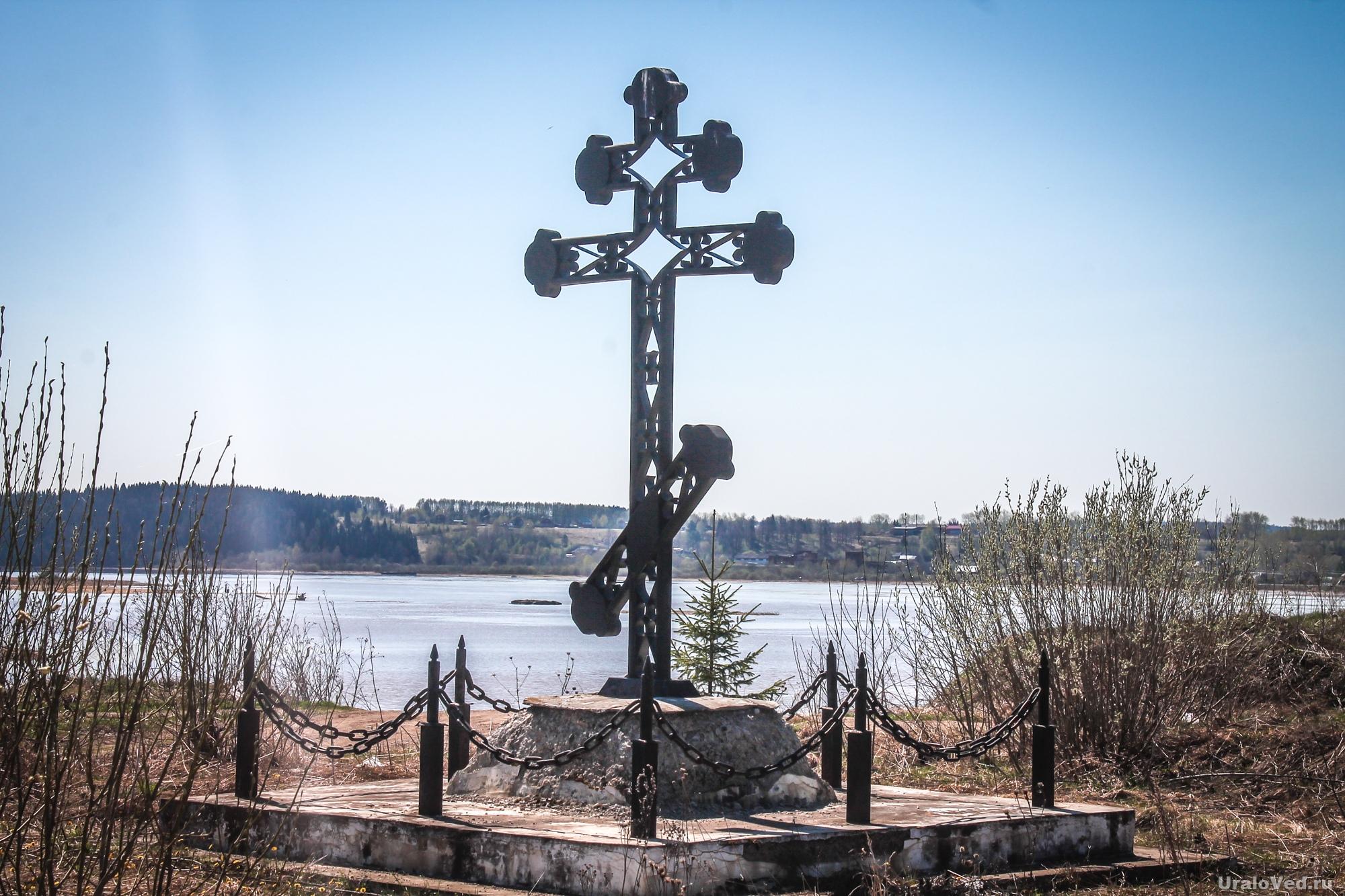 Крест на месте Верхнечусовских городков