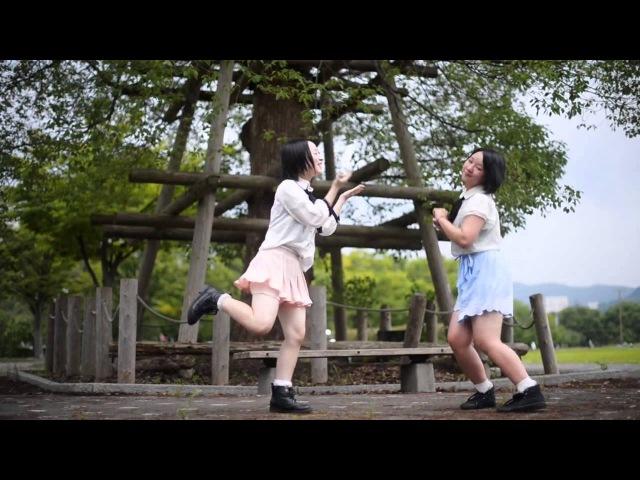 【Az.】 Taketori Overnight Sensation 竹取オーバーナイトセンセーション 踊ってみた 【umi】