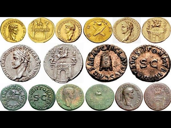 Клавдий Монеты Римской Империи Часть 2 Claudius Coins of the Roman Empire