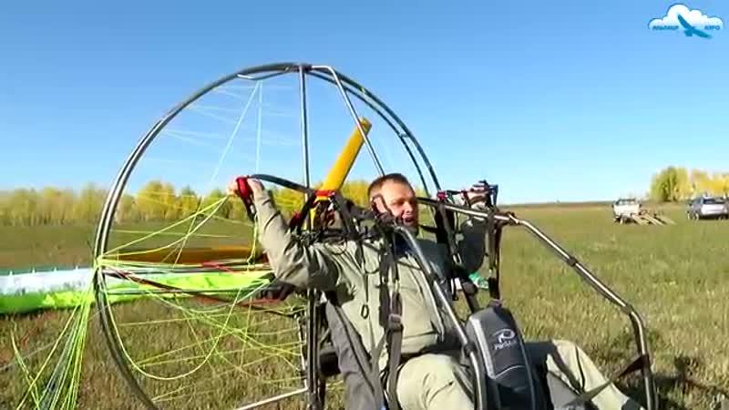 Как летать на паралёте Наглядное пособие _ Учебное видео _ Паралёт ParAAvis Скат
