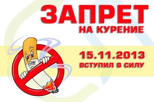 Программа Против Курения Торрент