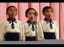 Дети из Северной Кореи поют про ядерную бомбу и то как ее сбросят на Америку.