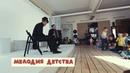 Melodia detstva video