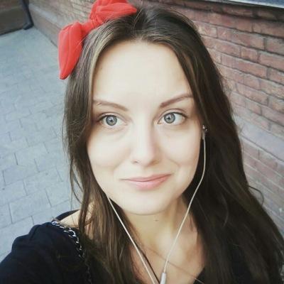 Светлана Гаврикова
