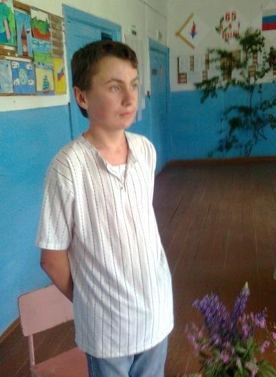 Андрей Иванов, 22 апреля 1994, Полоцк, id155153612