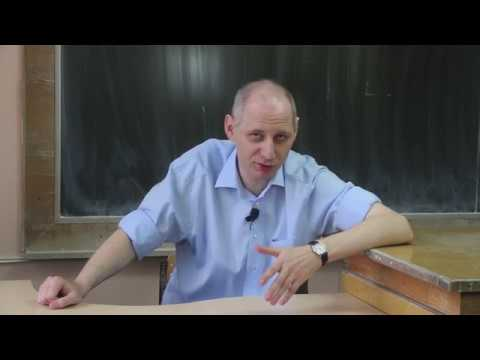 Шукшин-11-1, Микроскоп, интерпретация, Искушение стэпфордом