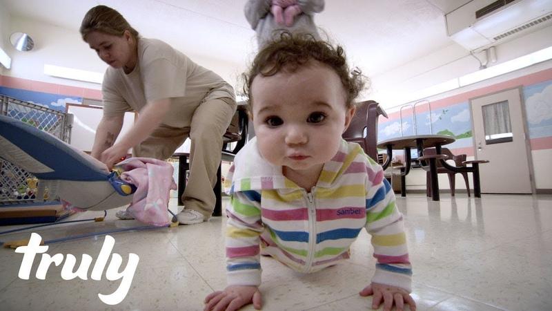 Raising A Baby In Prison | WOMEN BEHIND BARS