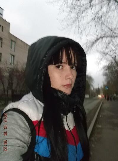 Татьяна Выгузова, 22 июня , Челябинск, id163153745