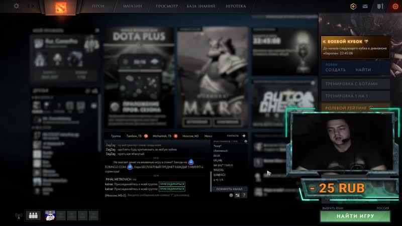 Что скажешь про Warcraft III: Reforged ? Dota 2 | 60 FPS 1080 HD