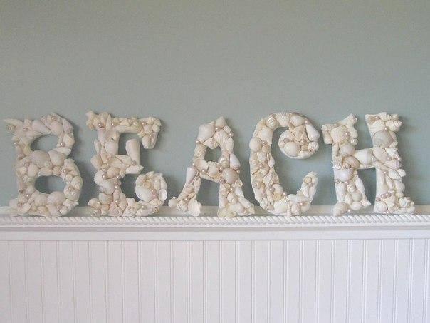 Буквы из ракушек для декора в морском стиле… (7 фото) - картинка