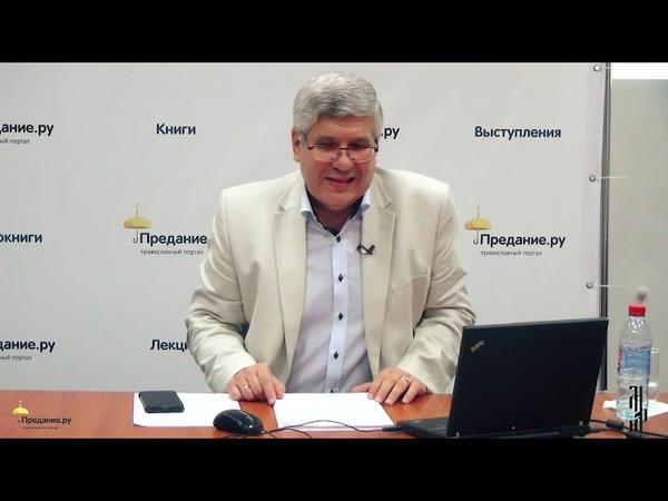 Олег Ульянов. Дарование автокефалии pro et contra: взгляд историка и богослова.