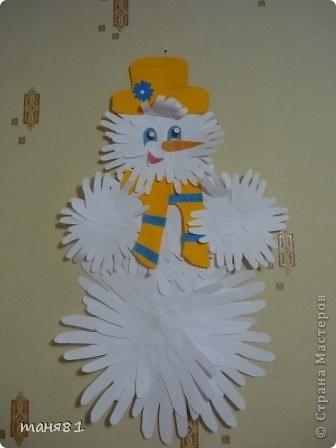 Фонарик гнома из бумаги своими руками