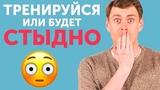 ТРЕНИРОВКА ПРОИЗНОШЕНИЯ ОТ АМЕРИКАШКИ и героев сериалов Netflix
