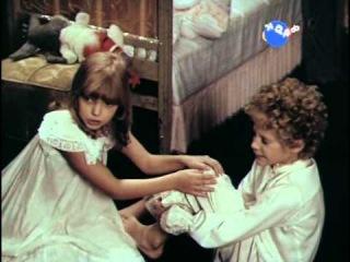 Питер Пэн 1987 Полет