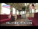 05B_09Y_[14.04.2012] Shimura Zoo Мана с котом в океанариуме (360P)