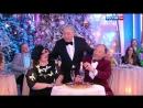 Юрий Гальцев Елена Степаненко Евгений Петросян Новогодний голубой огонёк 01 01 2016