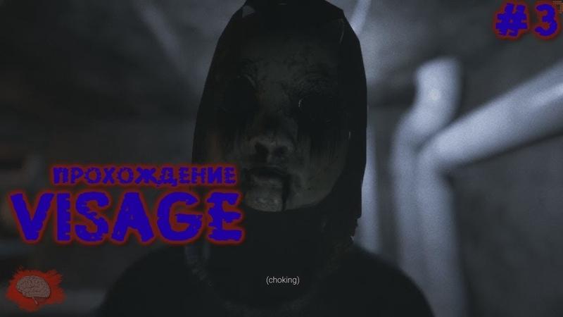 Вот это маникюр-Visage 3