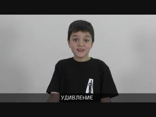 Дмитрий Зориков, 8 лет