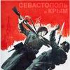 Украина. Крым. Россия