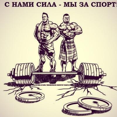 Вадим Сутурмин, 11 июля 1999, Кривой Рог, id210352171