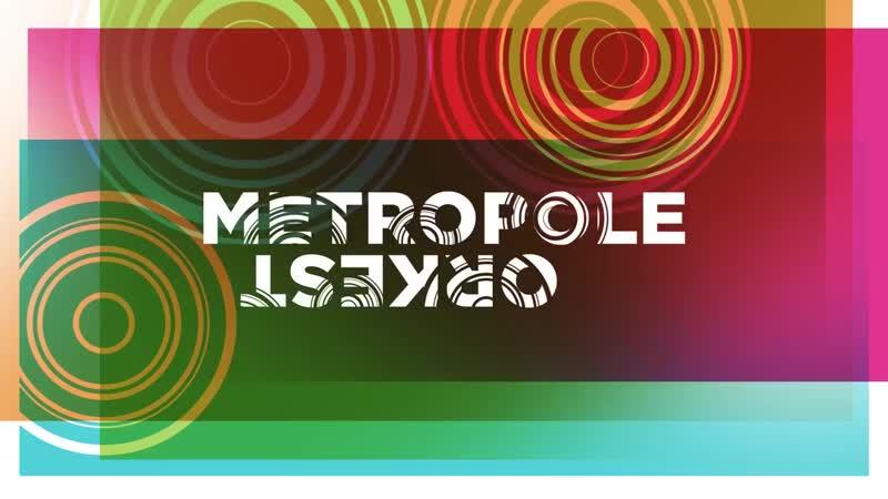 Kovacs Metropole Orkest - Fool Like You (conducted by Jules Buckley)_HD.mp4