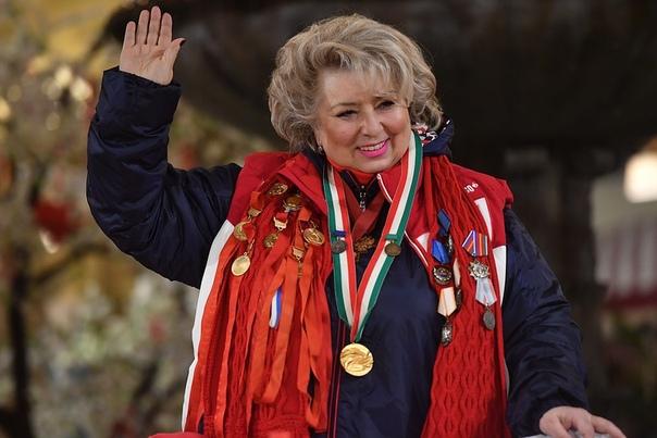 Сегодня Татьяне Тарасовой исполнилось 72!