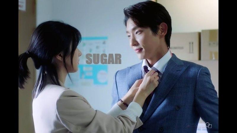 Bong Sang Pil Ha Jae Yi - SUGAR [Lawless lawyer]