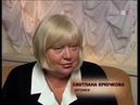 Фильм о фильме Приключения Шерлока Холмса и доктора Ватсона Собака Баскервилей