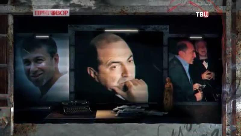 Роман Аркадьевич vs БАБ(от TV Center)