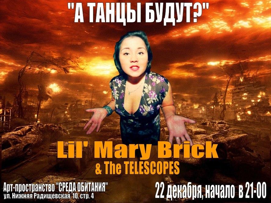 22.12 Lil' Mary Brick & The Telescopes!