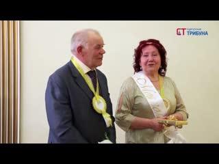 Супруги Ядрошниковы отметили золотой юбилей свадьбы