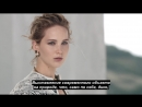 Закулисье рекламной кампании круизной коллекции 2019 от «Dior» с Дженнифер Лоуренс (русские субтитры)