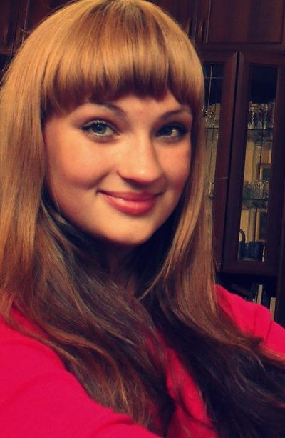 Екатерина Владимирова, 12 апреля , Канск, id93906332