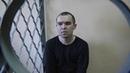 Полиция Казани задержала экс менеджера ТТС подозреваемого в мошенничестве
