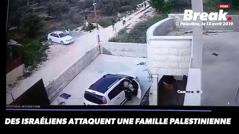 Des israéliens attaquent une famille Palestinienne