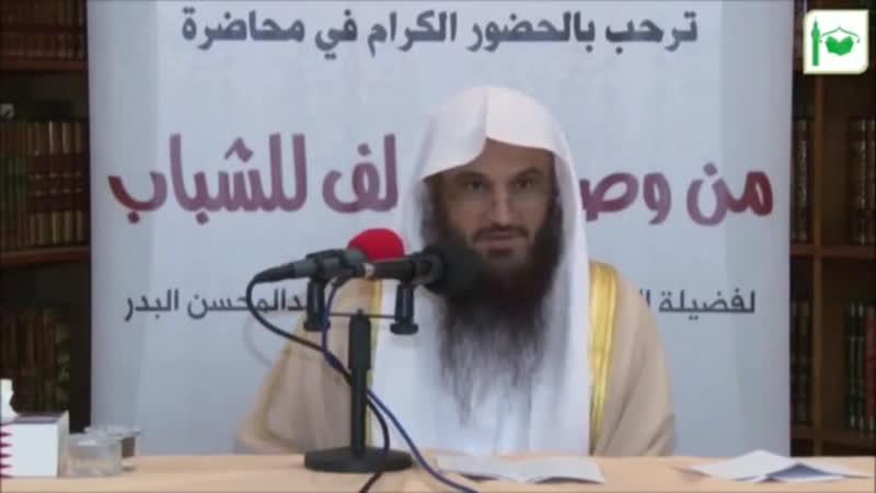 Озвучка 🎙 «КАЖДАЯ ДУША ВКУСИТ СМЕРТЬ..» Не обольщайся своей молодостью и здоровьем I Шейх АбдуРраззак аль-Бадр