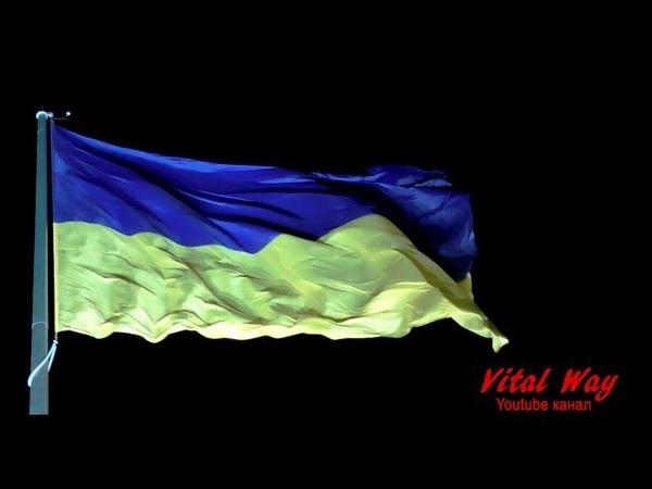 Днепр 2018: день флага Украины - флагшток 72 метра