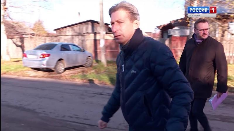 Костромские власти взялись решить проблему выгребных ям в частном секторе