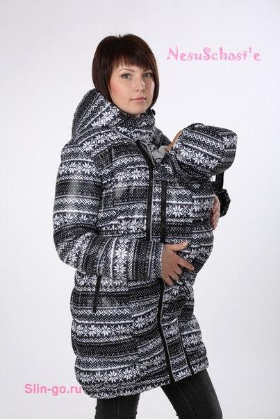 Зимняя Верхняя Женская Одежда Из Финляндии