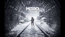 3 Прохождение Metro Exodus от Setzer