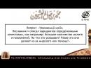 Изучение чужих ошибок из признаков - хариджитов - шейх Усаймин [HD]